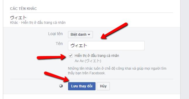 Cách đặt biệt danh trên facebook bằng máy tính