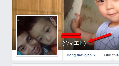 cach-dat-biet-danh-tren-facebook