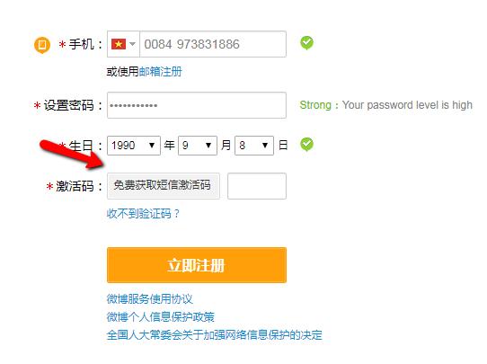 Weibo là gì? Và những điều cần biết về weibo