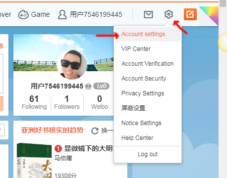 Cách đổi tên trên weibo